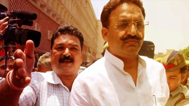 Mukhtar Ansari, बाहुबली मुख्तार अंसारी को सता रहा जेल में हत्या का डर, अर्जी पर कोर्ट ने दिलवाई सुरक्षा