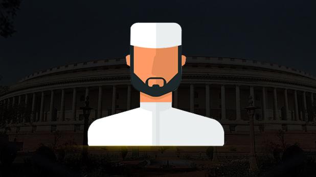 Muslim mp, 2019 लोकसभा चुनाव में कितनी लोकसभा सीटों पर जीते मुस्लिम प्रत्याशी, जानें