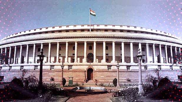 Citizenship Amendment Bill, विंटर सेशन में पेश हो सकता है नागरिकता संशोधन बिल, जानें कानून में कैसे बदलाव की तैयारी