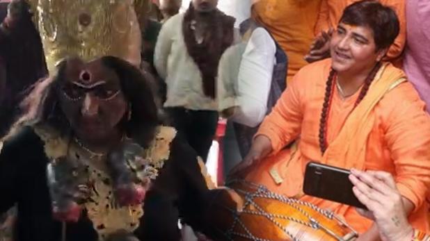 Pragya Thakur, देखें VIDEO: मत्था टेकने काली मंदिर पहुंची प्रज्ञा ठाकुर