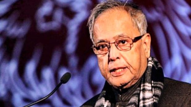 Pranab Mukherjee, EVM मसले पर पूर्व राष्ट्रपति प्रणब मुखर्जी भी हुए चिंतित, कहा- EC पर है सुरक्षा की जिम्मेदारी