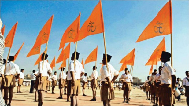 शंकराचार्य, RSS वाले हिंदू नहीं, वो वेदों को नहीं मानते- शंकराचार्य