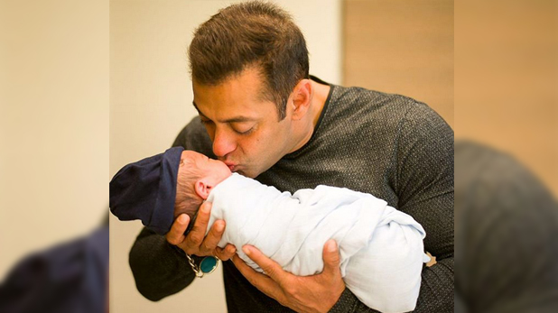 Salman Khan, शादी नहीं करेंगे पर पिता बनने की तैयारी में सलमान खान?