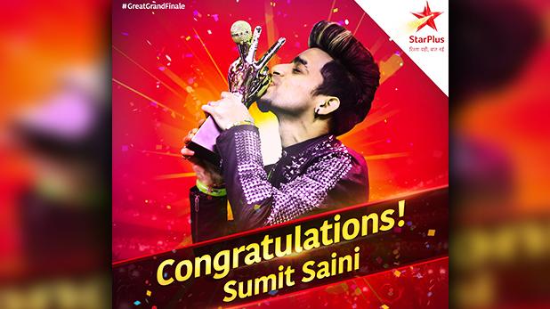 The Voice Sumit Saini, हरियाणा के सुमित सैनी ने जीता 'द वॉयस' का खिताब, अपनी सुरीली आवाज से जीता लोगों का दिल