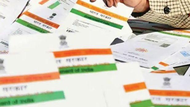 आधार कार्ड, तमिलनाडु में नदी किनारे बिखरे मिले दो हजार आधार कार्ड