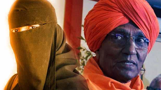 बुर्के, 'बुर्के में महिलाओं को देख डर लगता है', स्वामी अग्निवेश बोले- पूरी दुनिया में लगे बैन