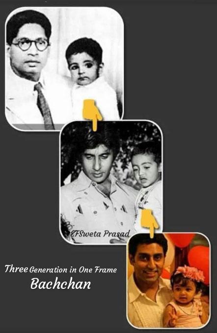 Amitabh Bachchan, एक फोटो फ्रेम में कैद हुईं बच्चन परिवार की तीन पीढियां, देखें फोटो