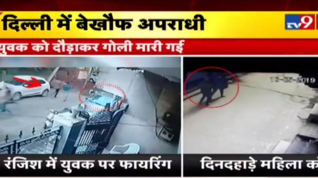 रोहिणी, दिल्ली के रोहिणी में बदमाशों ने शख्स पर बरसाई गोलियां, पांडवनगर में युवती से दिनदहाड़े लूट