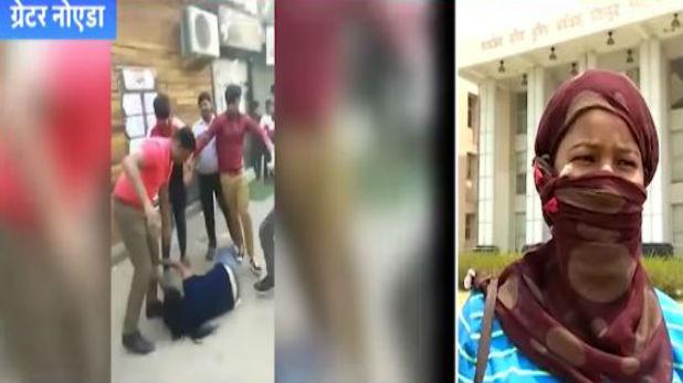 वायरल हुआ वीडियो, सैलरी मांगने पहुंची लड़की को दबंगों ने बीच सड़क डंडों से पीटा, वायरल हुआ VIDEO