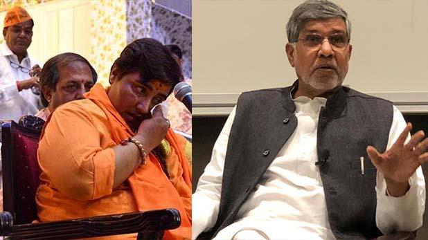 Godse, नोबेल पुरस्कार विजेता कैलाश सत्यार्थी बोले, 'प्रज्ञा ने गांधी की आत्मा को मारा'