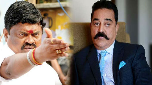 कमल हासन, 'हिंदू आतंकवादी टिप्पणी के लिए कमल हासन की जीभ काट दी जानी चाहिए', तमिलनाडु के मंत्री का बयान