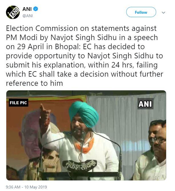 Navjot singh sidhu statement, सिद्धू को चुनाव आयोग ने भेजा नोटिस, PM मोदी पर की थी टिप्पणी