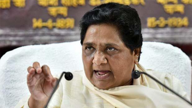 mayawati bsp mahesh kumar, कर्नाटक में इकलौते BSP विधायक ने नहीं मानी मायावती की बात, पार्टी से निकाला