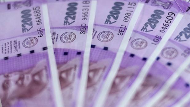 chit fund case, छत्तीसगढ़: चिटफंड कंपनी की 7 करोड़ से अधिक की संपत्ति कुर्क, निवेशकों को लौटाई जाएगी जल्द