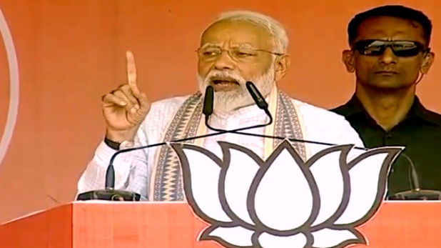 EC PM Narendra Modi, EC ने पीएम मोदी को एक और मामले में दी क्लीन चिट, पर अभी भी बाकी है लिस्ट