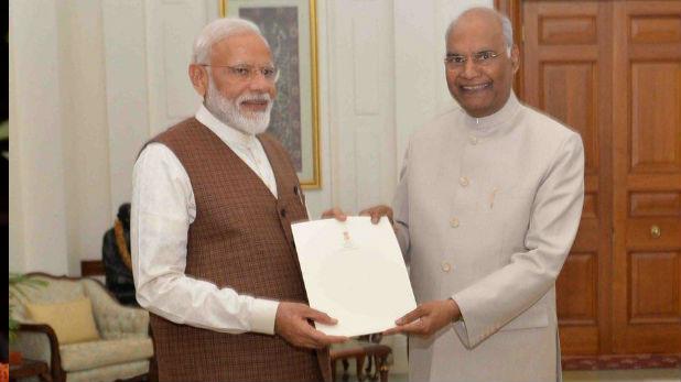 salary-and-perks-of-indian-mp-mla-prime-minister-president-and-vice-president, जानिए क्या है राष्ट्रपति, प्रधानमंत्री और सांसदों की सैलरी?