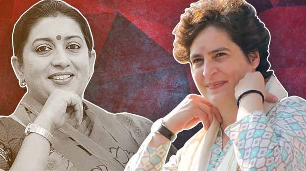 प्रियंका गांधी, 'प्रियंका गांधी अपने पति से ज्यादा मेरा नाम लेती हैं', अमेठी में स्मृति ईरानी ने मारा ताना