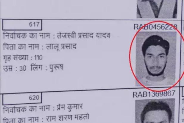 तेजस्वी यादव, तेजस्वी यादव का नाम वोटर लिस्ट में मौजूद मगर फोटो गायब, अधिकारी ने कहा- आधार लाकर देना होगा वोट