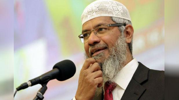 जाकिर नाइक, इस्लामिक प्रचारक जाकिर नाइक भारत आने को तैयार, लेकिन सरकार के सामने रखी ये शर्त