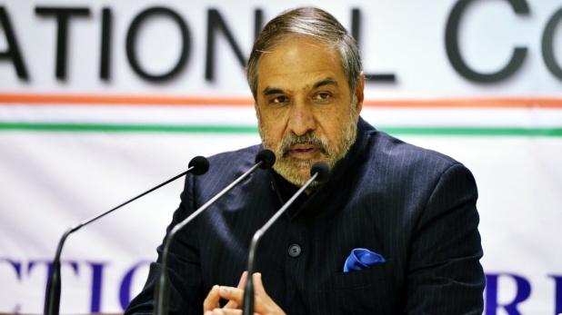 congress, congress news, congress latest news, inc india, inc, anand sharma, anand sharma news, congress manifesto