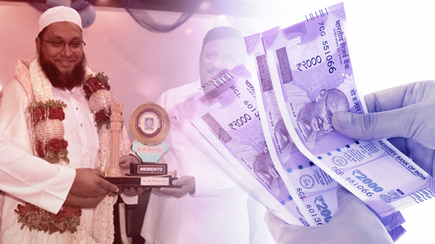 सुसाइड, 'हलाल' बैंकिंग में पैसे जमा करने वाले बुरे फंसे, 2000 करोड़ लेकर फरार हुआ शख्स