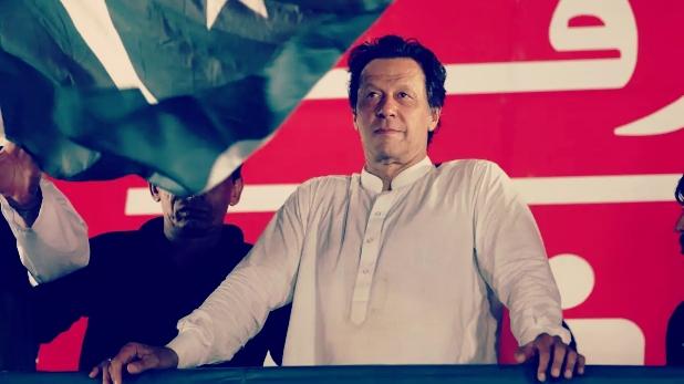 Imran Khan, Imran Khan News