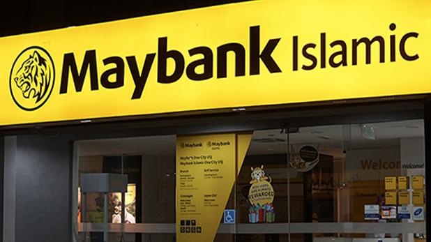 islamic bank, दुनियाभर में तेज़ी से बढ़ रहा इस्लामिक बैंक क्या है और कैसे है ये आम बैंकों से अलग?