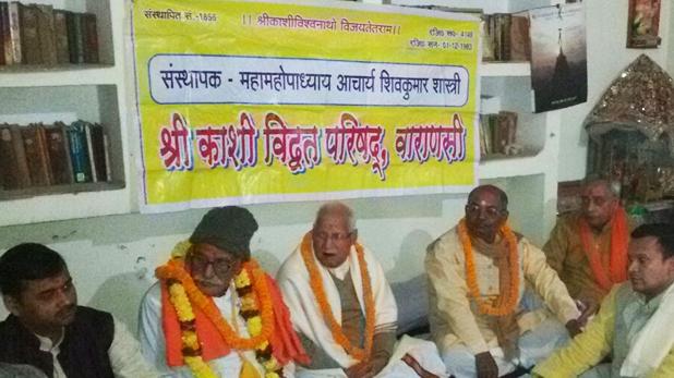 modi, मोदी को 'राष्ट्रऋषि' उपाधि देने पर विवाद, 15 जून को काशी विद्वत परिषद की बैठक में उछलेगा मुद्दा