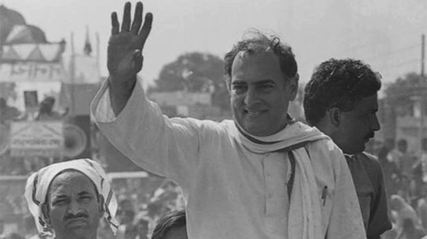 Rajiv Gandhi 76th birth anniversary, राजीव गांधी के पास देश के लिए नए इरादे थे, 80 के दशक में 21वीं सदी के भारत का सपना देखा था