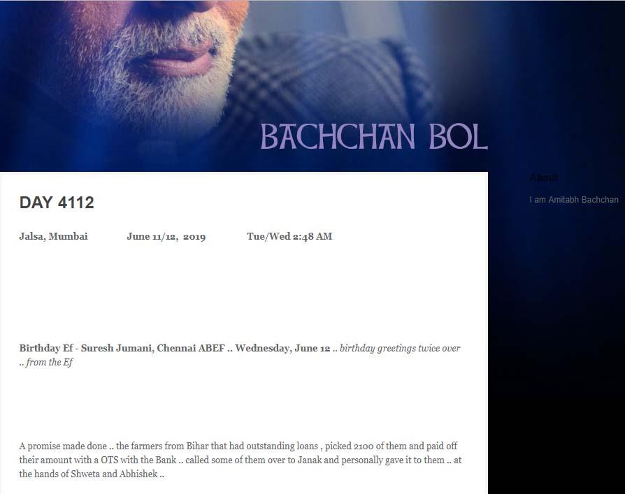 Amitabh Bachchan, अमिताभ बच्चन ने चुकाया बिहार के 2100 किसानों का कर्ज