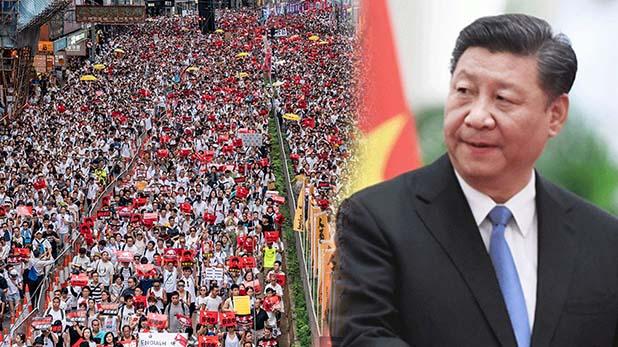 China security law imposed on Hong Kong, हांगकांग पर थोपे चीन के राष्ट्रीय सुरक्षा कानून का क्या है मकसद? पढ़ें- क्यों हो रहा दुनिया भर में विरोध