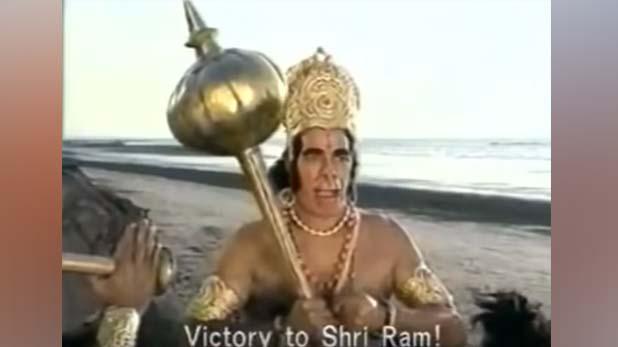 Jai Shri Ram, कहां से आया 'जय श्री राम' का नारा जिस पर बंगाल में छिड़ा है बवाल?