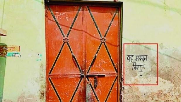 मेरठ हिंदू समुदाय पलायन, तो क्या संप्रदाय विशेष के डर से मेरठ छोड़ भाग रहे हैं हिंदू समुदाय के लोग?
