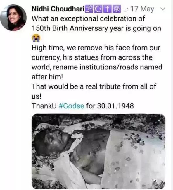 IAS officer Nidhi Choudhari, गोडसे को थैंक यू वाला ट्वीट कर क्या गलत फंस गई ये IAS अफसर?