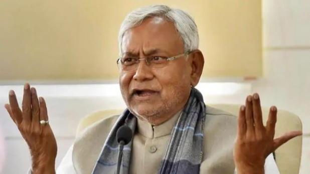 Bihar News, SBI ने बिहार मुख्यमंत्री राहत कोष में दिए 1 करोड़ रुपये