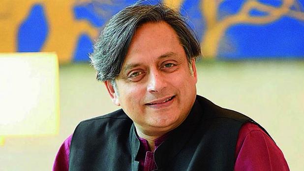 Shashi Tharoor, PM Modi, शशि थरूर