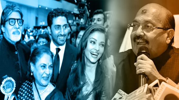 amar singh, जया बच्चन पर भड़के अमर सिंह, अमिताभ-अभिषेक-ऐश्वर्या किसी को नहीं बख्शा