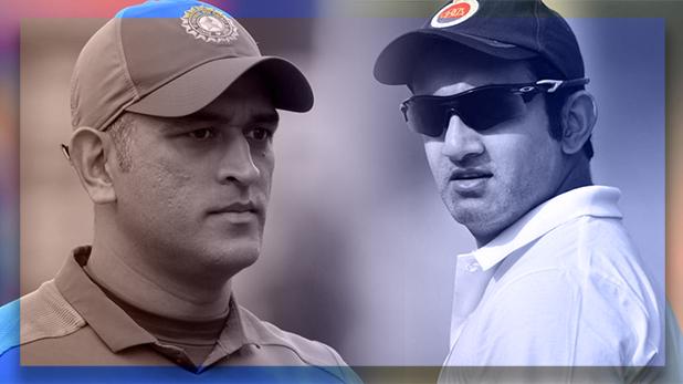 धोनी, VIDEO: 'किसी के जाने से क्रिकेट नहीं रुकता,' धोनी के संन्यास पर बोले गौतम गंभीर