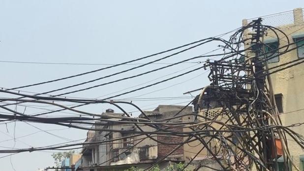 electricity bill, सवा अरब रुपए का बिजली बिल पाकर उड़े शख्स के होश, अफसर बोले- बिल भरो वरना कटी रहेगी बिजली