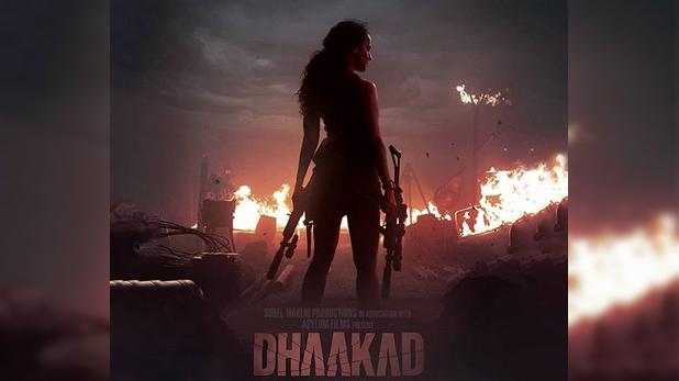 Kangana Ranaut Film Dhaakad, तलवार के बाद उठाई बंदूक, फिल्म 'धाकड़' के लिए कंगना ने लिया नया अवतार