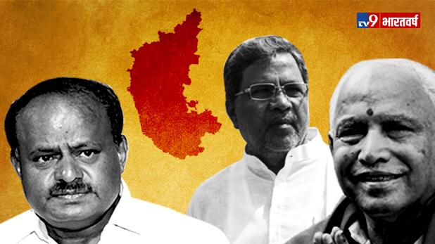 कर्नाटक, क्या राज्यपाल बर्खास्त कर देंगे कुमारस्वामी सरकार? कर्नाटक राजनीतिक संकट 10 पॉइंट में