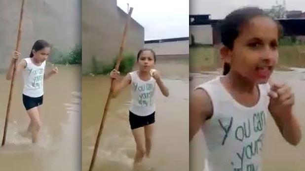 haryana girl reporting, हरियाणा की इस छोटी रिपोर्टर ने बताया बाढ़ का हाल, वीडियो वायरल