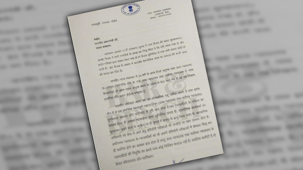 court, इलाहाबाद हाईकोर्ट के जस्टिस ने भेजी पीएम को चिट्ठी, लिखा- चाय की दावत में हो जाता है जजों का चयन