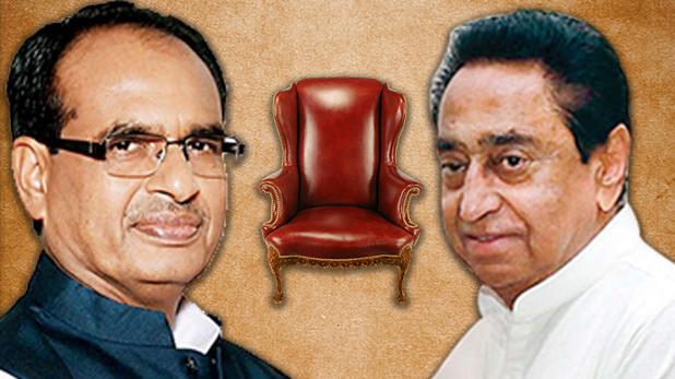 मध्य प्रदेश, कर्नाटक के बाद मध्य प्रदेश में भड़की चिंगारी, कमलनाथ सरकार के खिलाफ खड़े हुए दो MLA