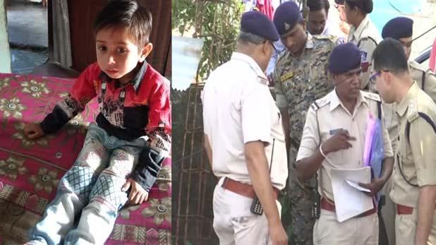 Bhopal kidnaping VARUN, भोपाल: चॉकलेट लेने गए तीन साल के मासूम का दो दिन बाद जला शव बरामद