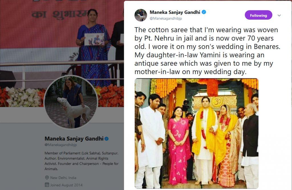 Maneka Sanjay Gandhi, नेहरू ने जेल में बुनी थी ये साड़ी, मेनका ने शेयर की फोटो फिर कर दी डिलीट