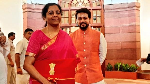 मोदी सरकार, नारी टू नारायणी मोड में मोदी सरकार, 'सौभाग्य' से घर में होगा 'उजाला'