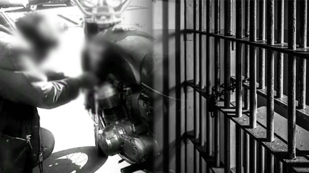 , जेल की याद आती थी इसलिए बाइक चुराई, CCTV में चेहरा दिखाया, फिर करता रहा पुलिस का इंतजार
