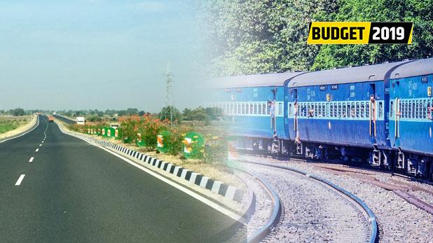, रेल-रोड-एयरपोर्ट कनेक्टिविटी बढ़ाने पर जोर, गंगा के रास्ते चार गुना बढ़ जाएगी आवाजाही