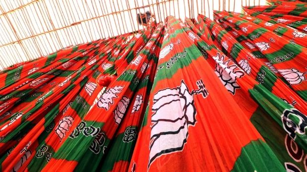 Bharatiya Janata Party, उत्तराखंड में पंचायत चुनाव को लेकर बगावत, BJP ने 40 सदस्यों को पार्टी से निकाला बाहर